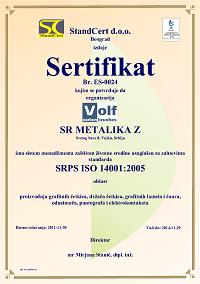 sertifikat11